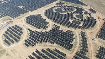 Solar farm arranged to resemble a panda